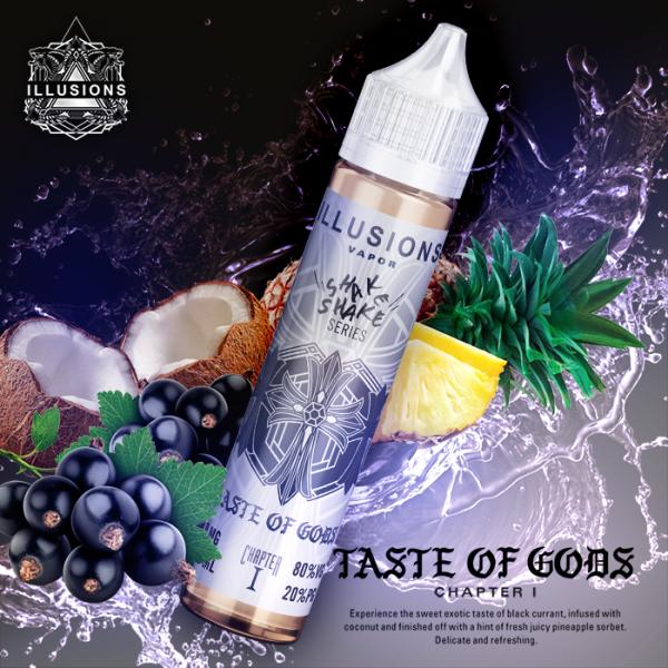 Illusion - Taste of Gods